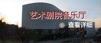 民族亚博体育app苹果下载地址
