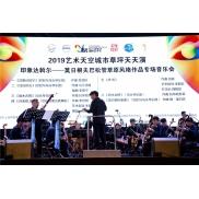 莫日根夫巴松管草原风格作品亮相上海国际艺术节